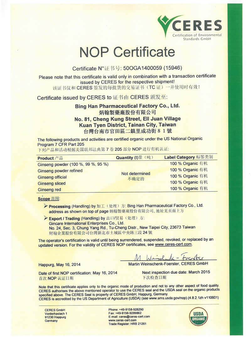 organic certification 3 essay Omri is a 501(c)(3) nonprofit organization that provides an independent review of products, such as fertilizers, pest controls, livestock health care products, and numerous other inputs that are intended for use in certified organic production and processing.